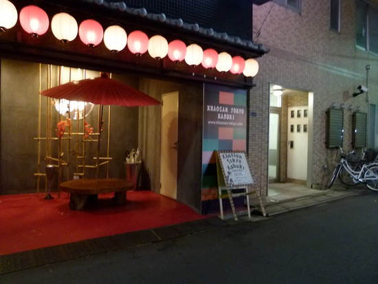 Hostel Khaosan Tokyo Kabuki - Japão