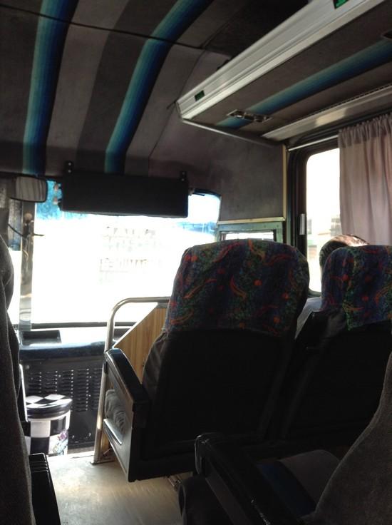 O ônibus da ida